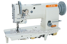 Jy4410/4420 heavy duty composto alimentar protex lockstitch máquina de costuraindustrial