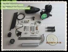 CDH rear bicycle engine kit/kit engine for bicycle/high performance bicycle engine kit