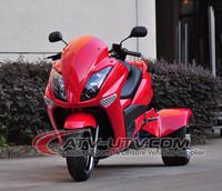 200cc cheap trike