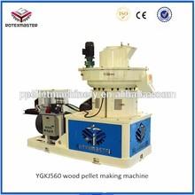 charcoal making machine plant/sawdust pellet press machine