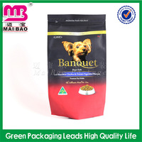 high quality product line printed burlap coffee bags wholesale