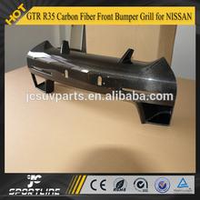 GTR R35 Carbon Fiber Front Bumper Grill for NISSAN