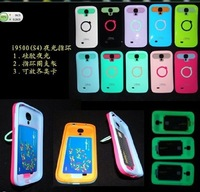 I Glow Silicone Mobile Phone Case For samsung galaxy s4 with a ring holder