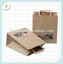 Luxury shopping bag (Kraft paper)