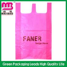 discount for design this week best price plastic bag tshirt best price