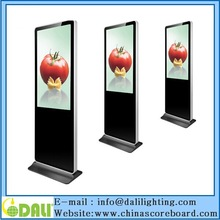 46 inch advertising display stand