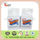 500g baking active yeast powder
