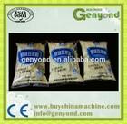 instant soy milk powder processing /production machine/line