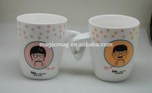 Lovely Change Color Hand In Hand Ceramic Novelty Lovers Mug