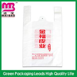 unique design hot deal for tshirt bags