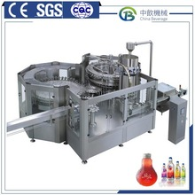 2014 most economic choice carbonated soft drink machine