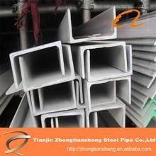 best price formed steel channel /structural steel channels / mild steel u channel sizes