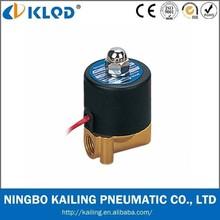 2 way brass mini water solenoid valve 2W025-08