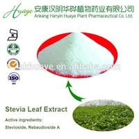 Stevia P.E/ Stevia leaf extract powder
