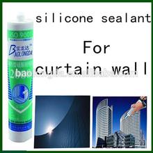 Sellador de silicona TDS / sellador de silicona MSDS / sellador de silicona especificaciones