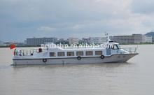 99 passenger ferry boats
