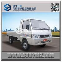 1ton forland rhd truck 4x2 mini pickup truck cheap mini trucks