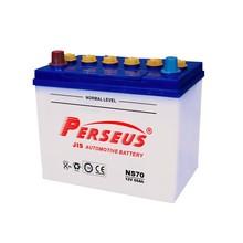 NS70/NS70L/65D26R/65D26L hot dry battery car accumulator&battery-NS70-12V65AH, Auto Battery
