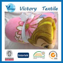 Super Model Children Branded Blanket