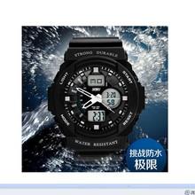 Skmei Digital Branded Watch Instructions,Waterproof Sports Watch with week,calendar Display