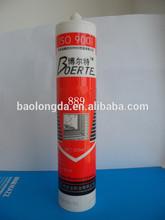 HDPE Empty Silicone Sealant cartridge / silicone sealant bottle /silicone sealant tube