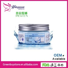 PILATEN 8 Glasses of Water Deep Clean Sleeping Mask , Whitening Moisturizing Nourishing Mask