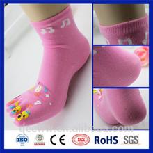 Sports Socks Custom Mid Calf Socks