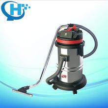 HaoTian 30L stainless steel road vacuum cleaner