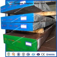 Songshun Steel Plate P20 Tool Steel Sheet