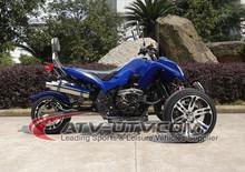 250cc spy racing quad