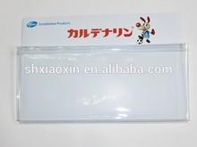 PVC Magnetic Pocket for Fridge