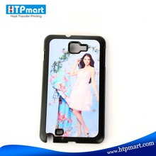 Sublimation Hard PC Phone Case for Samsung Galaxy Note 2 of Good Price