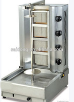 Commercial Gas Kebab Machine/ Shawarma Machine/ Middle East Grill 0086-21-57567515