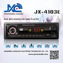 JXC -4103E Stereo Electronic Tuner Car Multimedia Audio Controller Driver