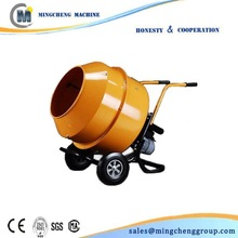 CM Series Concrete Mixer China Price & Delivery Time