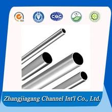 Good quality aluminum tube aluminium weight per meter