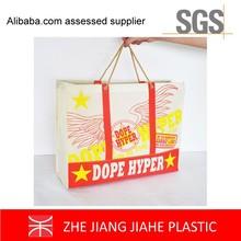 custom logo company promotional fashion non woven plastic shopping bags