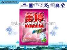 China lavado de ropa oferta de la fabrica en polvo directamente