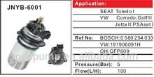 fuel pump for Jetta , fuel pump for Golf , Passat, Corado 0580254033 , 0580 254 033 , 191906091H