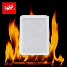 Air activated self heating heat pad in cold