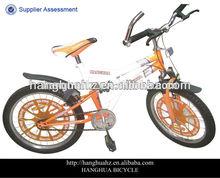 aro 20 children mountain bike from China factory(HH-M2005)