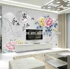 2014 new design metallic wallpaper/ Waterproof Wallpaper and natural material wallpaper For Home Decaration