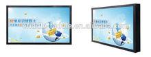 55 horizontal usb digital advertising screens for sale