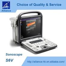 Sonoscape S6V Portable Color Veterinary Ultrasound Machine