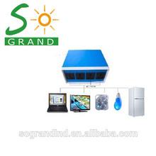 SOGRAND 5W 12V SOLAR KIT HOT SELLING HIGH QUALITY