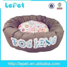 2014 new products pet bed pet sofa