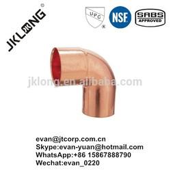 copper fitting 90 degree street elbow FTG X C