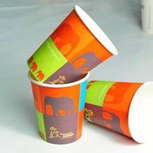 single wall printed disposable paper coffee cups/ paper baking cups for cupcake /disposable paper cup