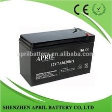 12v rechargeable valve regulated lead acid battery 7ah