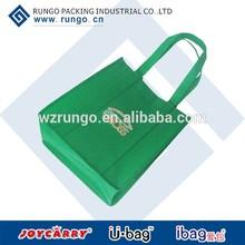 bolsos no tejidos Bolsas de regalos promocionales tejidas
